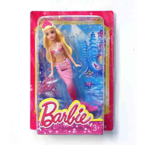Barbie Lumina gyöngyhercegnő mini főszereplő baba - Mattel vásárlás ... 4799aa06ba