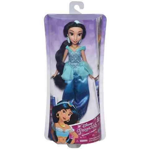003ca0677f Disney Hercegnők Jázmin hercegnő Classic baba 28 cm - Hasbro ...
