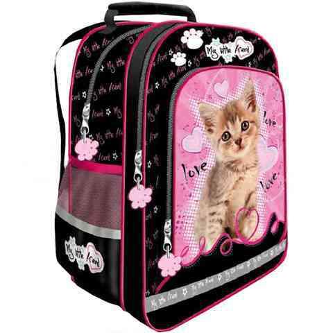 622ec12d1e0c My Little Friends cicás iskolatáska hátizsák vásárlás a Játékshopban