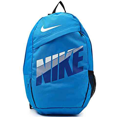 Nike kék iskolatáska, hátizsák