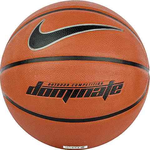 Nike Dominate kosárlabda vásárlás a Játékshopban 625005ca74