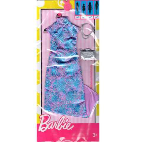 Barbie Rózsaszín-kék színű hosszú ruha - Mattel vásárlás a Játékshopban a9615cff34