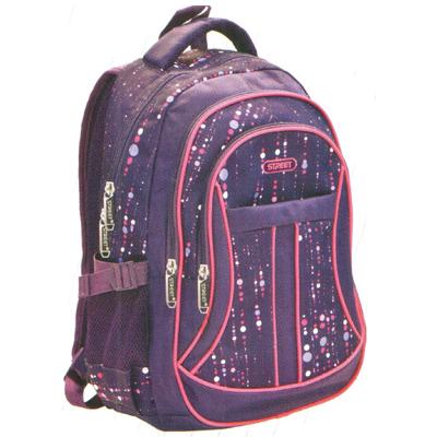 1198d3e63f79 Street Active Bubble iskolatáska, hátizsák vásárlás a Játékshopban