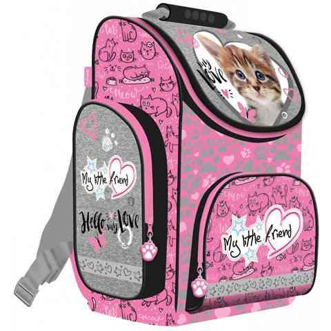 30db63a79028 My Little Friends cicás ergonomikus iskolatáska, hátizsák vásárlás a ...