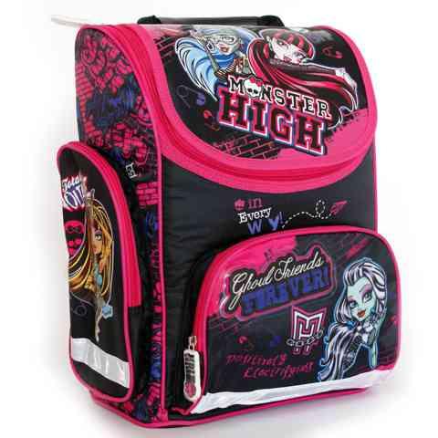 aec4bf886b93 Monster High iskolatáska hátizsák vásárlás a Játékshopban