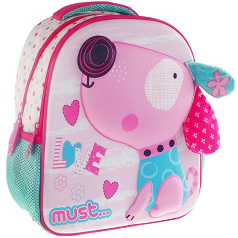 Must: Cute katicás ovis hátizsák 22x9x29cm
