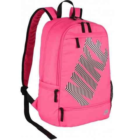 Nike Iskolatáskák hátizsákok a Játékshoptól! a6b2f1e7c8