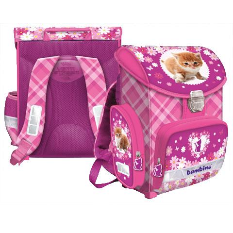 c76774c135a9 Premium cicás iskolatáska hátizsák vásárlás a Játékshopban
