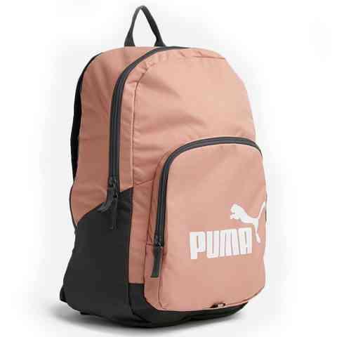 Puma barackszínű iskolatáska 9dcd60579c