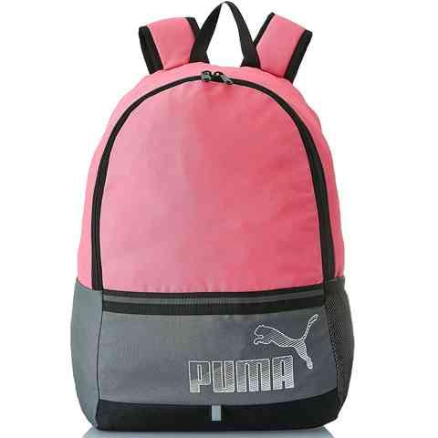 Puma egyrekeszes iskolatáska 8149089426