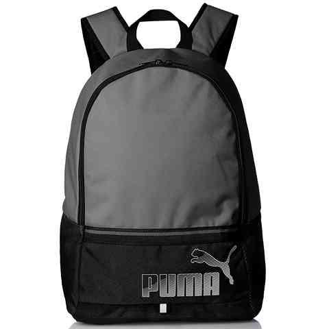 Puma egyrekeszes iskolatáska 29a7875842