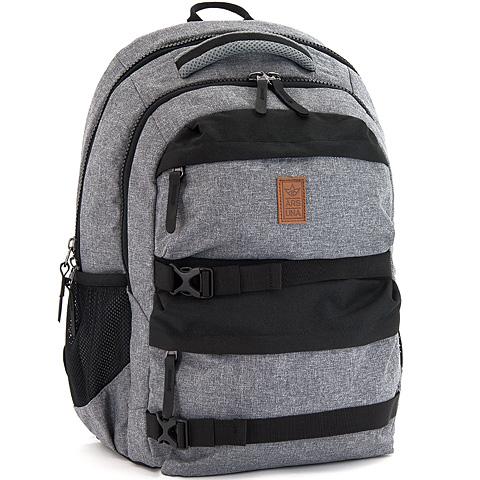 Szürke-fekete ergonomikus iskolatáska hátizsák vásárlás a Játékshopban 1d61f554ca