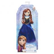 Disney Hercegnők Hamupipőke babaruha szett cipővel - Hasbro vásárlás ... cc25928adc