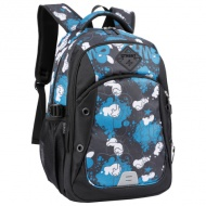 Street Stage Galaxy ergonomikus iskolatáska hátizsák c26ba9a072