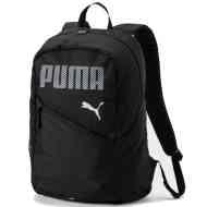 Puma Iskolatáskák hátizsákok a Játékshoptól! efcc7c8260