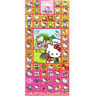 Hello Kitty Sweetie matrica 56db-os