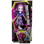 Monster High: Ari Hauntington baba - Mattel