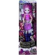 Monster High: Üdvözöl a Monster High Ari Hauntington popsztár baba - Mattel