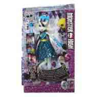 Monster High: Üdvözöl a Monster High Frankie Stein baba - Mattel