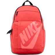 Nike Classic Line iskolatáska 82d9e13cc5